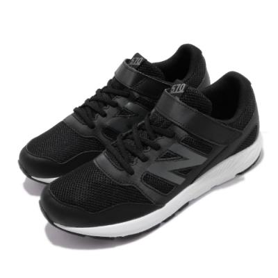 New Balance 慢跑鞋 YT570BK W 寬楦 運動 童鞋 紐巴倫 舒適 避震 路跑 健身 中大童 黑 白 YT570BKW