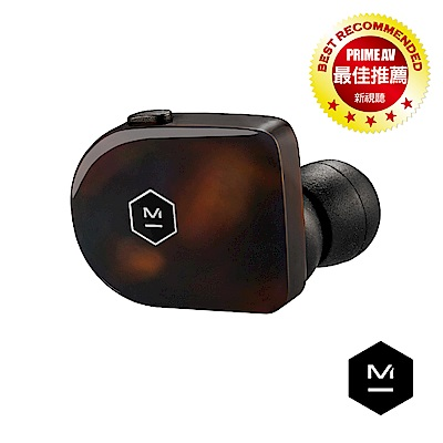 Master & Dynamic MW07 真無線音樂耳機 琥珀紅