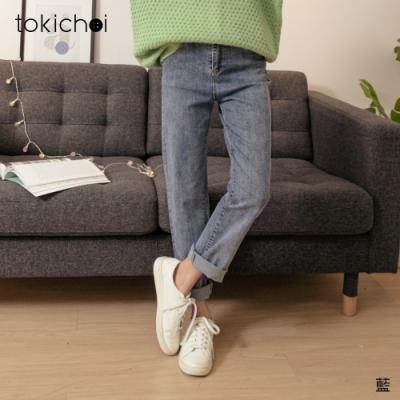 東京著衣 韓妞時尚不修邊率性修長直筒牛仔褲-M.L.XL
