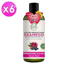 美國沛特斯 有機成份紅石榴護色亮澤洗髮精-(無矽靈-475mlX6瓶/箱)