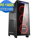 技嘉X370平台[創世悍將]R3四核GTX1060獨顯電玩機