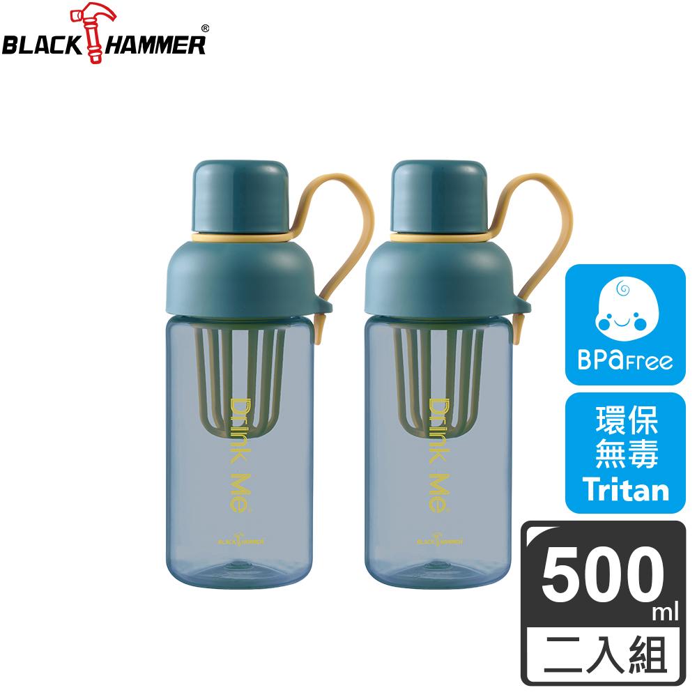 (二入組)義大利BLACK HAMMER  Drink Me 搖搖運動瓶500ML (黃藍)