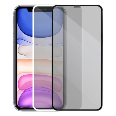 Metal-Slim Apple iPhone 11 3D全膠滿版9H鋼化玻璃貼