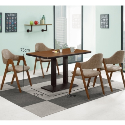 MUNA 曼特爾4尺商業桌(不含椅) 120X70X75cm