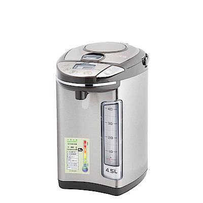 福利品-尚朋堂4.5L電熱水瓶 SP-842SDFW
