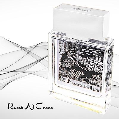 Rumz Al 9459 Croco致命柔情(玲蘭與琥珀) 女香50ml