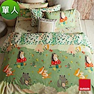 La mode寢飾 森林趣遊環保印染精梳棉兩用被床包組(單人)