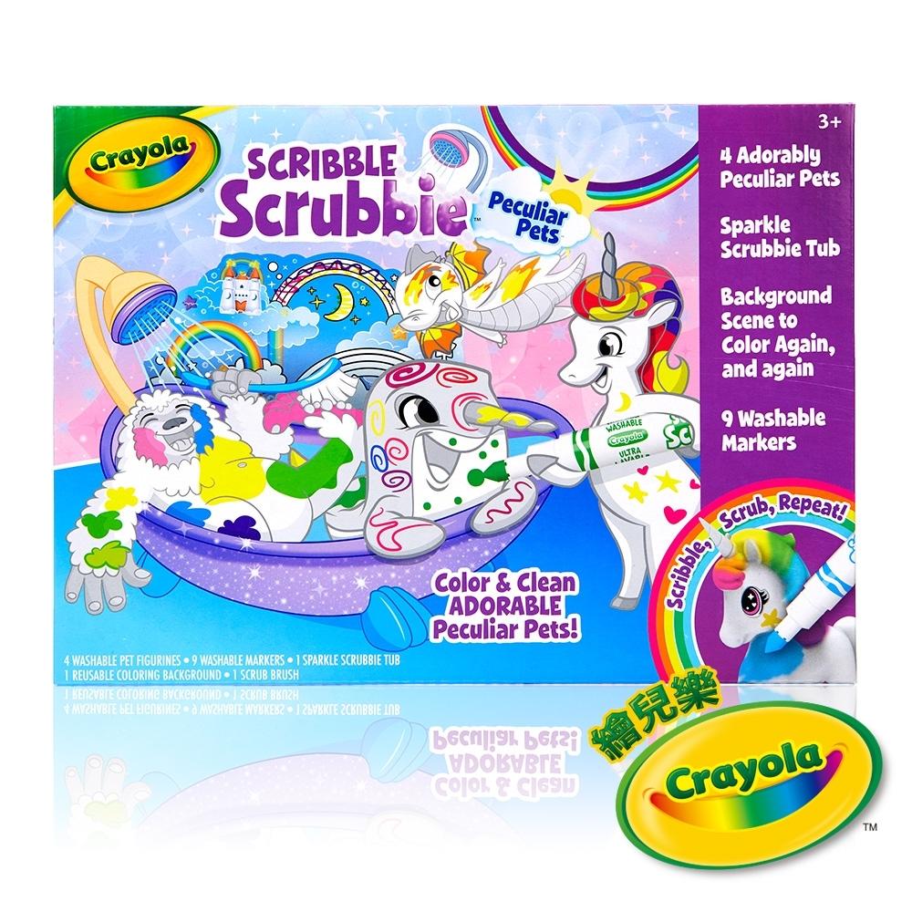 【crayola 繪兒樂】彩繪百變毛小孩可水洗多色超值組 均一價859(3款任選)