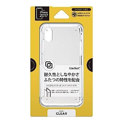 iPhone X 空壓透明 防摔/耐摔 TPU+PC 手機軟殼 5.8吋 四腳加...