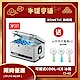 DOMETIC 可攜式COOL-ICE 冰桶 CI42 / 公司貨 product thumbnail 1