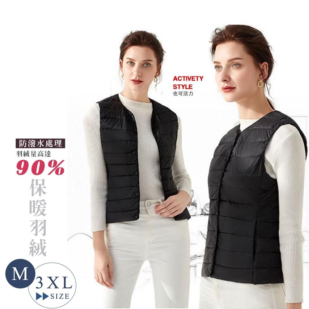 艾米蘭-韓版保暖90%輕羽絨背心-5色(M-3XL)