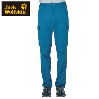 【Jack Wolfskin 飛狼】男 Supplex 休閒兩節長褲 (可拆褲管變短褲)『海軍藍』