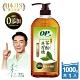 OP茶酚洗潔精1000g(零添加)(12入/箱) product thumbnail 2