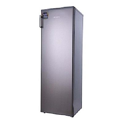 Hawrin華菱 168L 亮金鋼冰櫃 HPBD-168WY