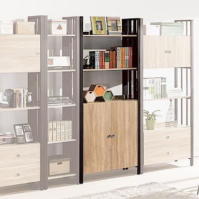 H&D 鋼尼爾3*7尺下門書櫃