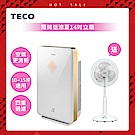 TECO東元 高效免耗材空氣清淨機 NN4001BD