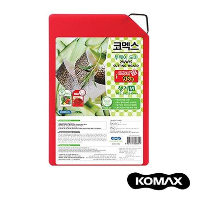 韓國KOMAX 抗菌側掛式兩用砧板(中)