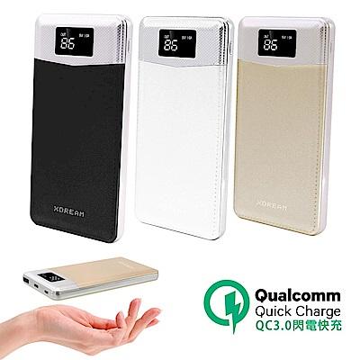 閃電快充 時尚皮革紋QC3.0快速充電液晶顯示行動電源