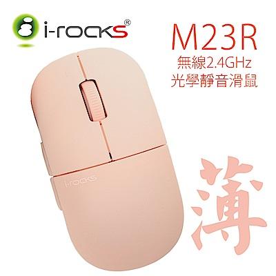 i-Rocks M23R無線靜音滑鼠-粉紅