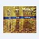 SUNTORY蜂王乳+芝麻明E(30日份/120錠)隨身包組加贈隨機一包 product thumbnail 1