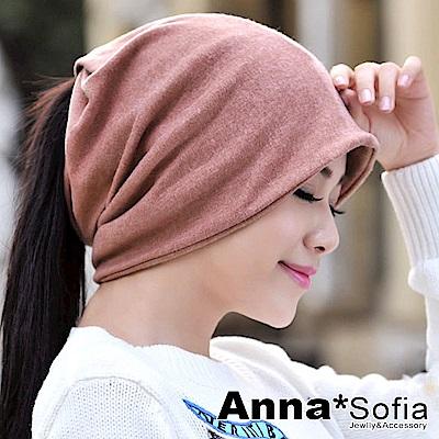 【滿額75折】AnnaSofia 旋織中空 多ways口罩圍脖毛帽(素色-磚紅色)