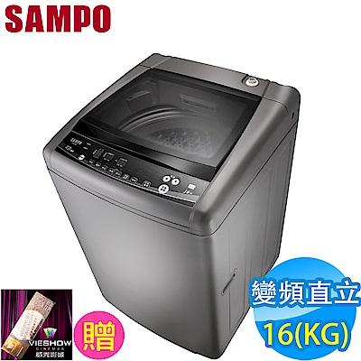 SAMPO聲寶 16KG 變頻直立式洗衣機 ES-HD16B(K1) 深棕