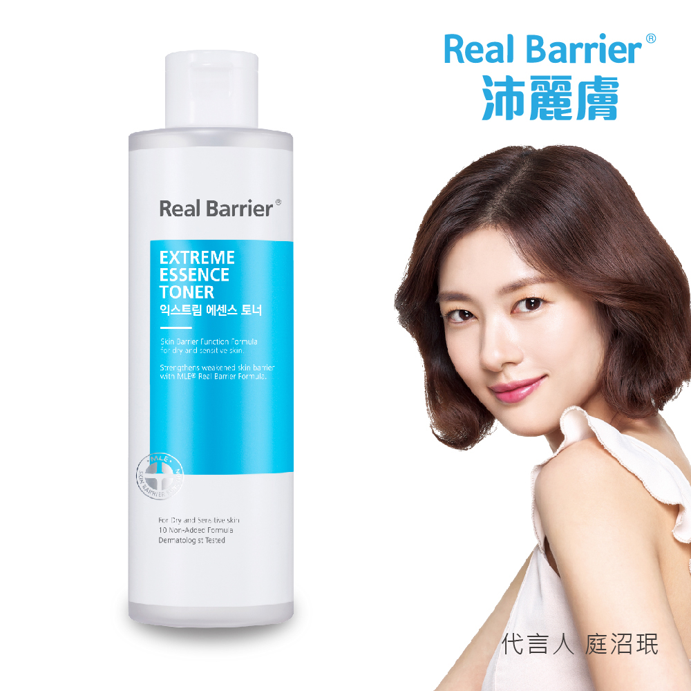 Real Barrier沛麗膚 屏護保濕精華化妝水(190m)