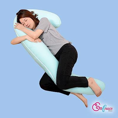 Embrace英柏絲 超大尺寸 孕婦-蘋果綠 透氣舒壓 媽媽枕 哺乳/托腹/側睡