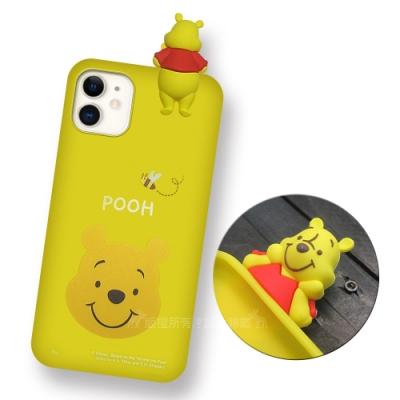 迪士尼授權正版 iPhone 11 6.1吋 趴姿公仔手機殼 親膚軟殼(維尼)