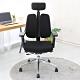 澄境 MIT雙背護脊舒適電腦椅/書桌椅/辦公椅 product thumbnail 1