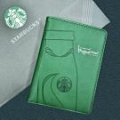 STARBUCKS 星巴克 旅遊手札護照套(綠色)
