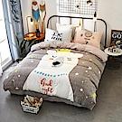 BUNNY LIFE 舒眠熊-雙人-森林系舒柔水洗床包被套組