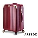 【ARTBOX】璀璨之城 20吋防爆拉鍊編織紋可加大行李箱(鋼鐵紅)