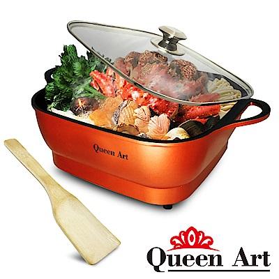 促-Queen Art 大容量5公升多功能不沾美食料理電火鍋(QA-KX88)