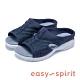 Easy Spirit-seTRACIEE2 側挖空透氣休閒拖鞋-深藍 product thumbnail 1