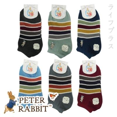 比得兔精繡大童船型襪-12雙入