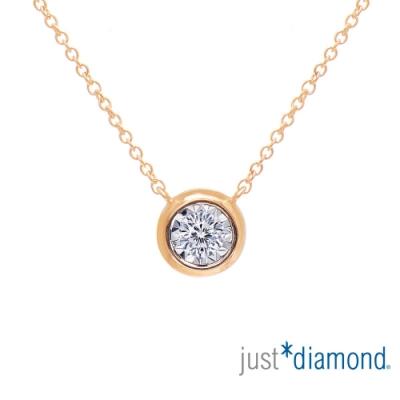 【Just Diamond】Dreamy系列 18K玫瑰金鑽石項鍊