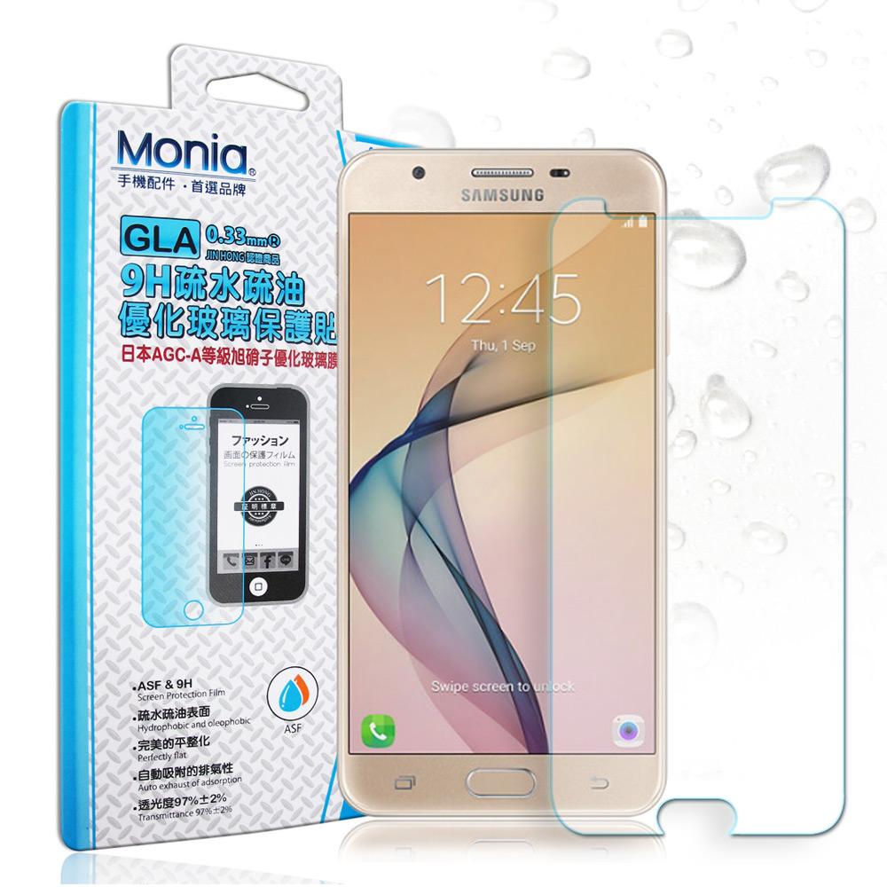 MONIA Samsung Galaxy J7 Prime 日本頂級疏水疏油9H鋼化玻璃膜 @ Y!購物