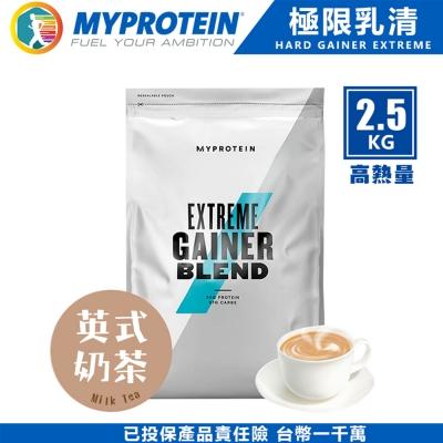 英國 MYPROTEIN 高熱量 極限乳清蛋白-英式奶茶 2.5KG/包