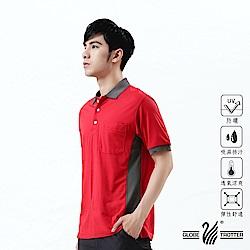 【遊遍天下】MIT台灣製男款吸濕排汗抗UV機能POLO衫S138紅色