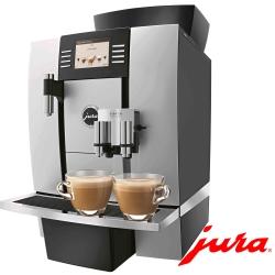Jura 商用系列GIGA X3c Professional專業咖啡機