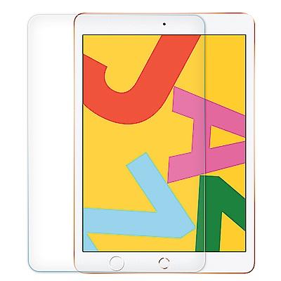 iPad 10.2吋 2019版 9H鋼化玻璃膜 平板保護貼 螢幕保護貼 高清版