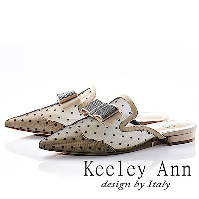 Keeley Ann 高貴質感~水鑽蝴蝶結透膚網紗真皮尖頭穆勒鞋(杏色-Ann)