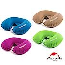 Naturehike TPU超輕量 護頸U型充氣枕 新氣嘴 2入組
