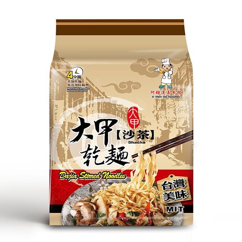 大甲乾麵 沙茶口味(110gx4入)