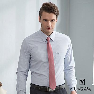 Valentino Rudy范倫鐵諾.路迪-長袖襯衫-雙藍細格(暗釘扣)