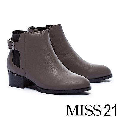 短靴 MISS 21 率性金屬釦環鬆緊帶拼接摔紋牛皮粗跟短靴-灰
