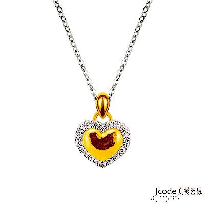 J code真愛密碼金飾 簡單愛黃金/純銀墜子 送項鍊