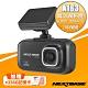 NEXTBASE A163 真4K高畫質SONY感光元件行車記錄器-加贈256G記憶卡 product thumbnail 2