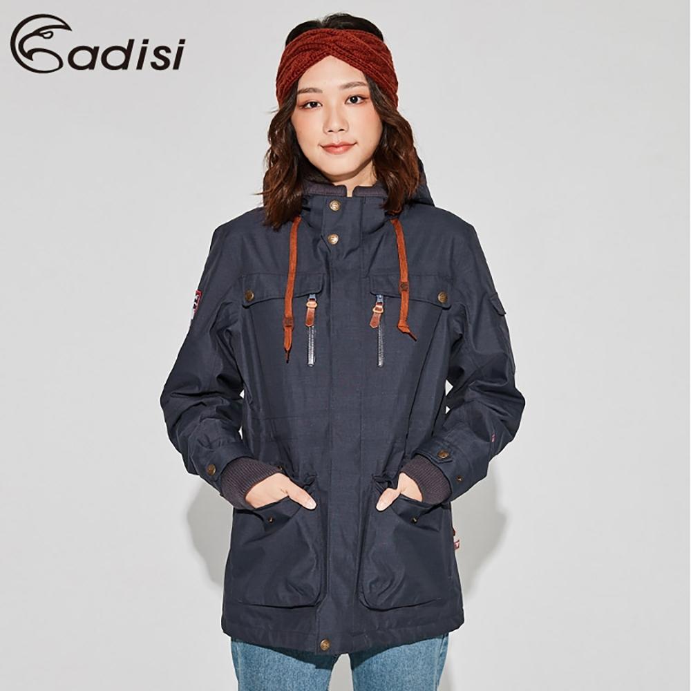 ADISI 女Primaloft可拆帽防水透氣保暖外套AJ1621046
